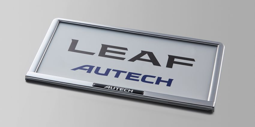 Nissan Leaf Autech debuts with styling enhancements Image #962730