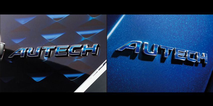 Nissan Leaf Autech debuts with styling enhancements Image #962718