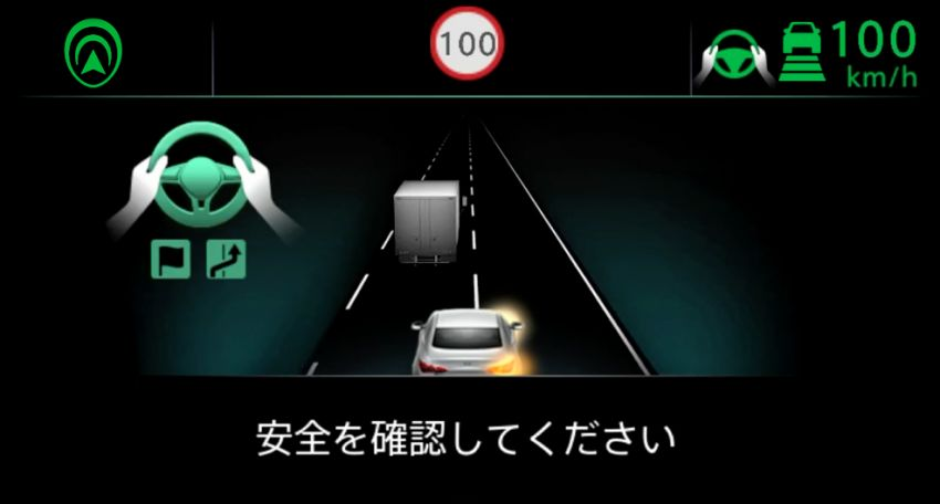 Nissan ProPILOT 2.0 – world's first hands-off highway autonomous driving, to debut on Skyline this year Image #960868