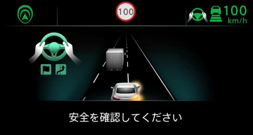 Nissan Skyline bakal terima ProPILOT 2.0 – sistem pemanduan automatik tanpa perlu memegang stereng Image #961065
