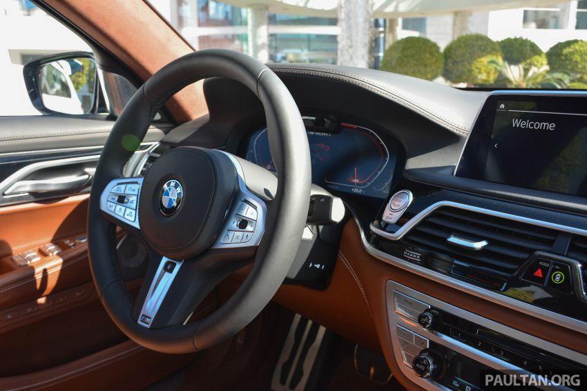GALLERY: G12 BMW 7 Series LCI – M760Li in Portugal Image #979131