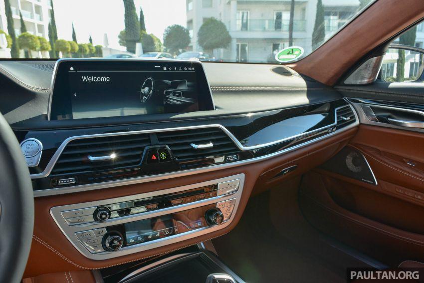 GALLERY: G12 BMW 7 Series LCI – M760Li in Portugal Image #979135