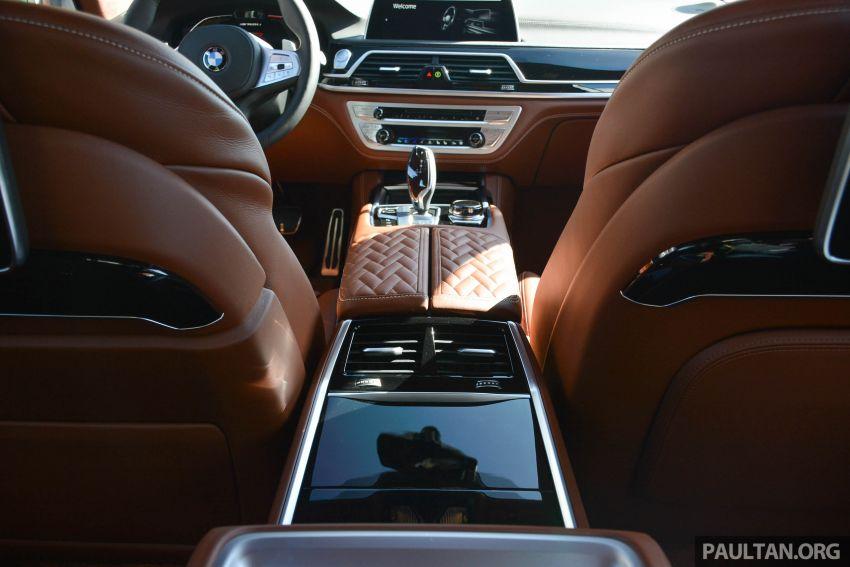 GALLERY: G12 BMW 7 Series LCI – M760Li in Portugal Image #979145