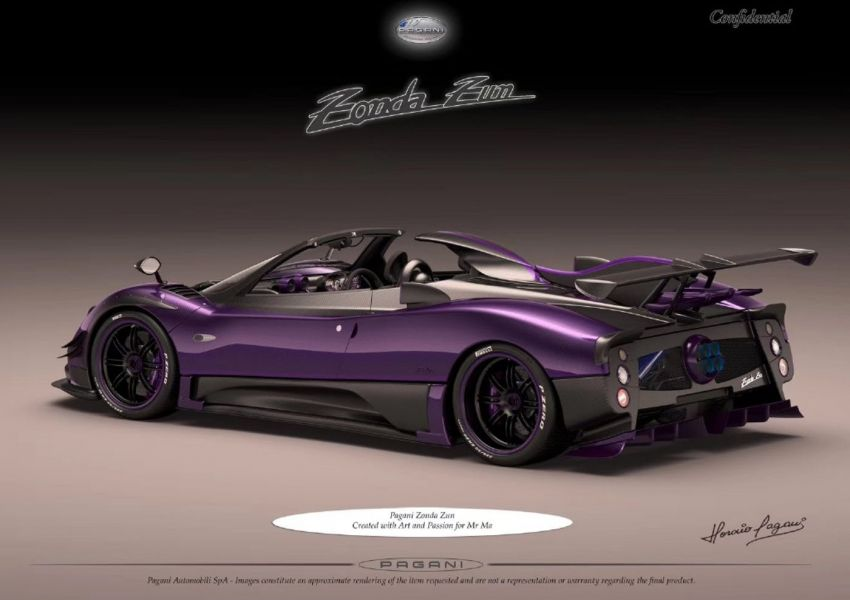 Pagani Zonda Zun – images of one-off build leaked Image #969588