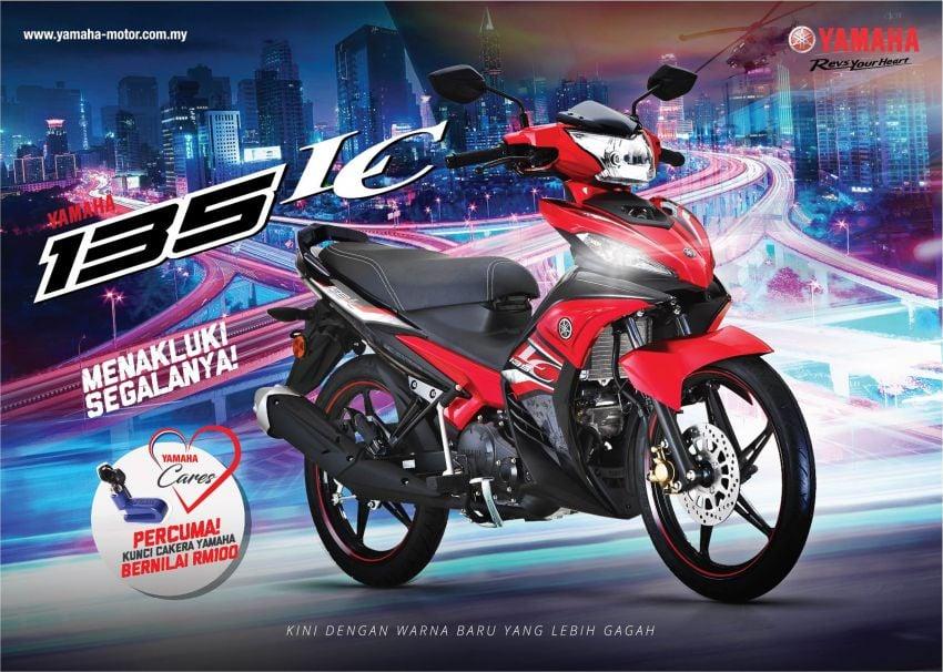 Yamaha 135LC 2019 kini rasmi dijual – harga RM6.7k Image #974574