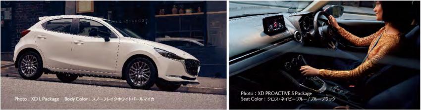 Mazda 2 facelift leaked, gets new Mazda 6 front face! Image #986960