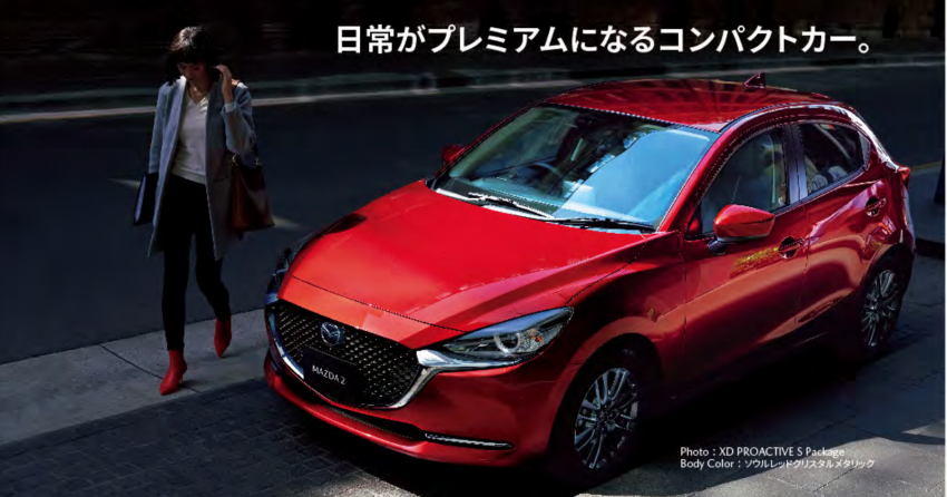 Mazda 2 facelift leaked, gets new Mazda 6 front face! Image #986957