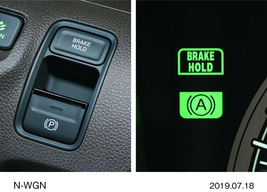 2019 Honda N-WGN: cleaner looks, greater practicality Image #988803