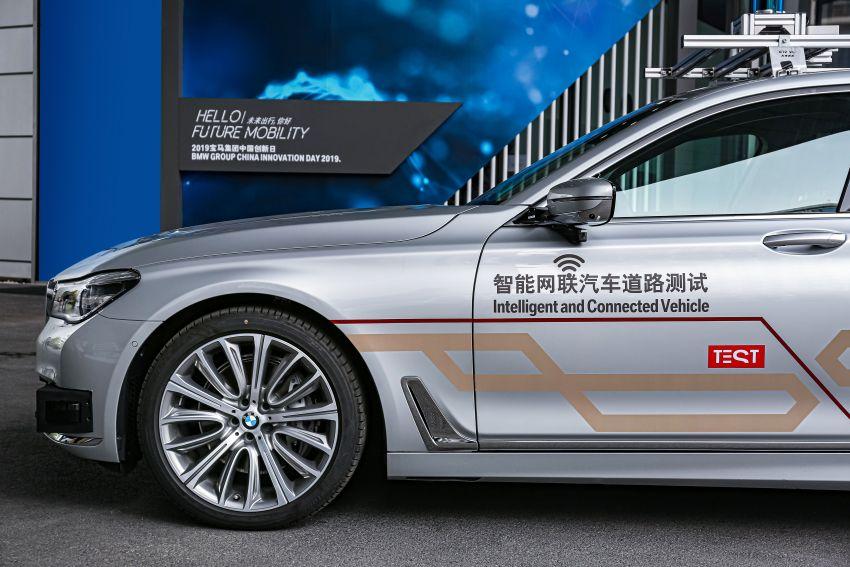 BMW partners Tencent for autonomous vehicle tech Image #990534