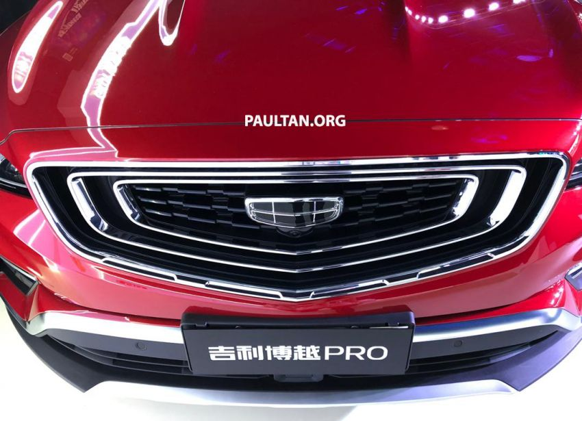 GALLERY: New Geely Boyue Pro SUV debuts in China Image #981229