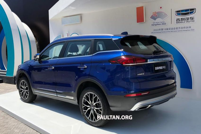 GALLERY: New Geely Boyue Pro SUV debuts in China Image #981237