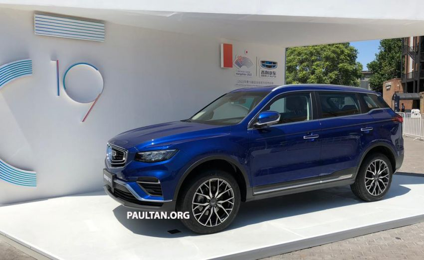 GALLERY: New Geely Boyue Pro SUV debuts in China Image #981241