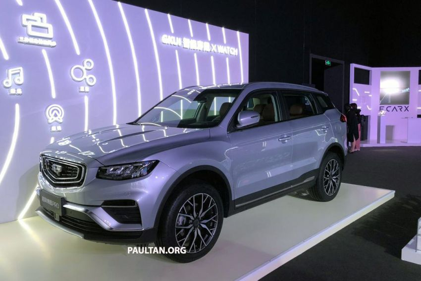 GALLERY: New Geely Boyue Pro SUV debuts in China Image #981242