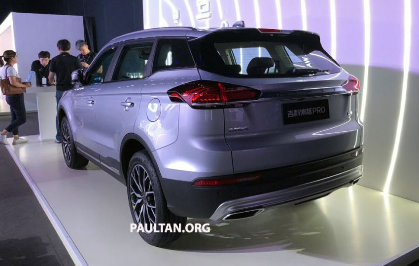 GALLERY: New Geely Boyue Pro SUV debuts in China Image #981243