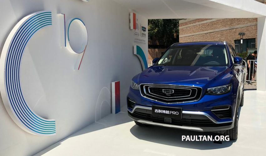 GALLERY: New Geely Boyue Pro SUV debuts in China Image #981219