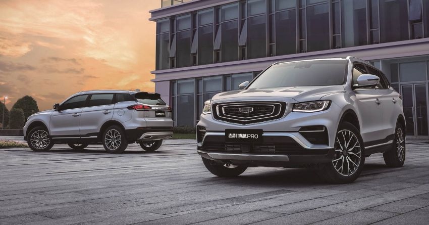 Geely Boyue Pro introduced for China – substantial styling updates; new GKUI 19; 1.8T gets 7-speed DCT Image #983604