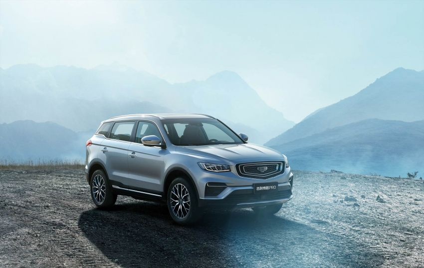 Geely Boyue Pro introduced for China – substantial styling updates; new GKUI 19; 1.8T gets 7-speed DCT Image #983608