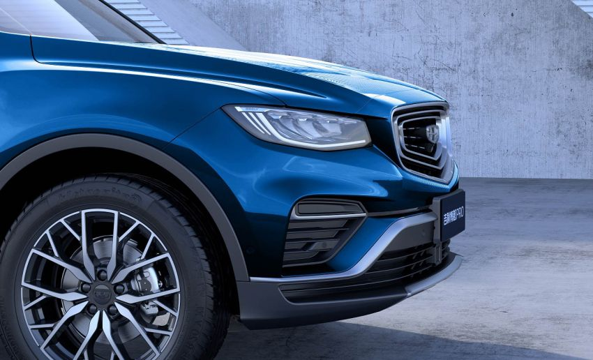 Geely Boyue Pro introduced for China – substantial styling updates; new GKUI 19; 1.8T gets 7-speed DCT Image #983598