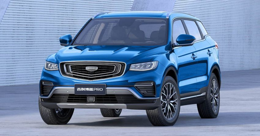 Geely Boyue Pro introduced for China – substantial styling updates; new GKUI 19; 1.8T gets 7-speed DCT Image #983822