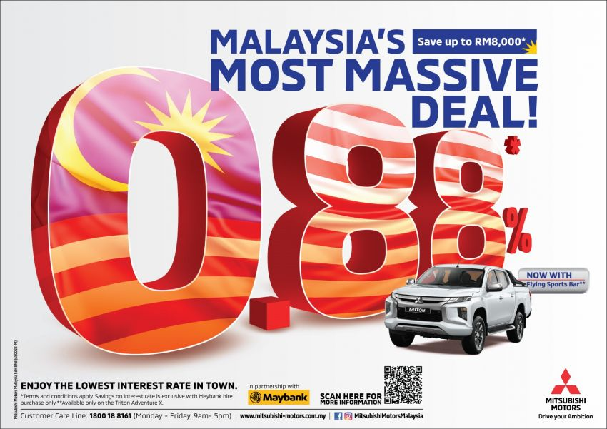 Mitsubishi Triton dengan kadar pinjaman serendah 0.88% setahun sempena Hari Merdeka & Hari Malaysia Image #982707