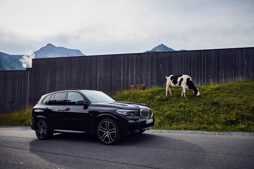 G05 BMW X5 xDrive45e iPerformance plug-in hybrid market launch begins – 1.2 l/100 km, 87 km EV range Image #1008943