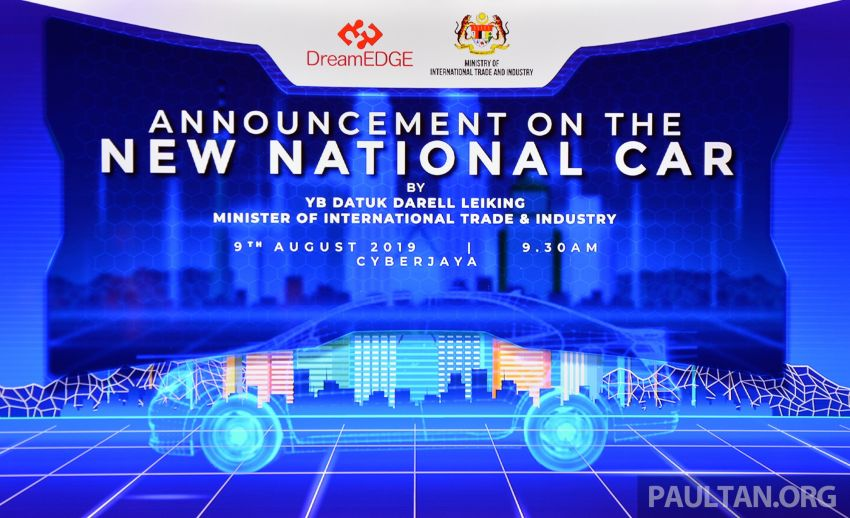 Government names DreamEdge as lead company for new national car – technology support from Daihatsu Image #999678