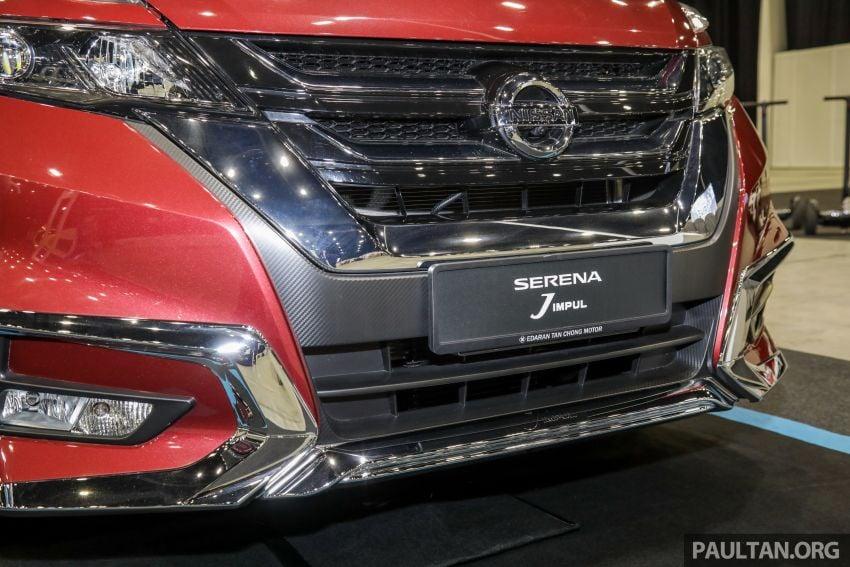 GALLERY: C27 Nissan Serena <em>J</em> Impul – from RM148k Image #1002562