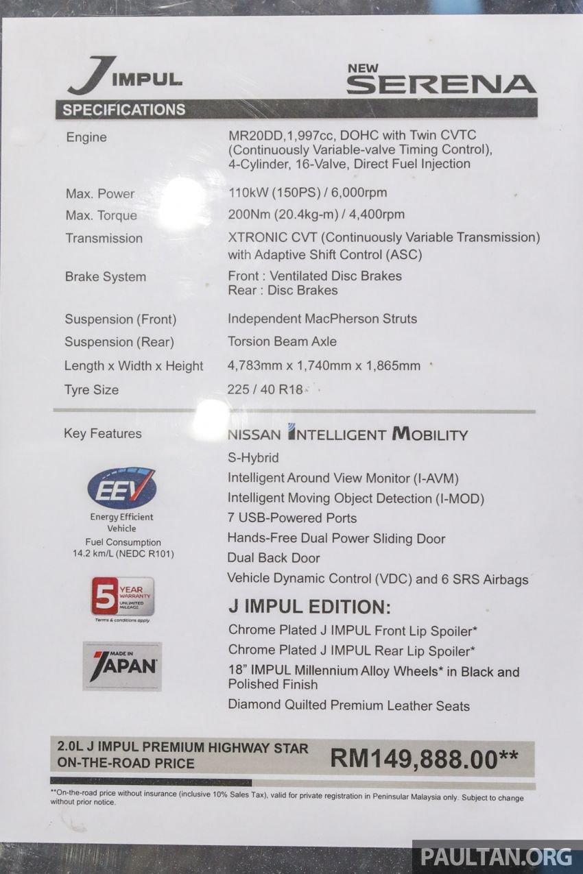 GALLERY: C27 Nissan Serena <em>J</em> Impul – from RM148k Image #1002606