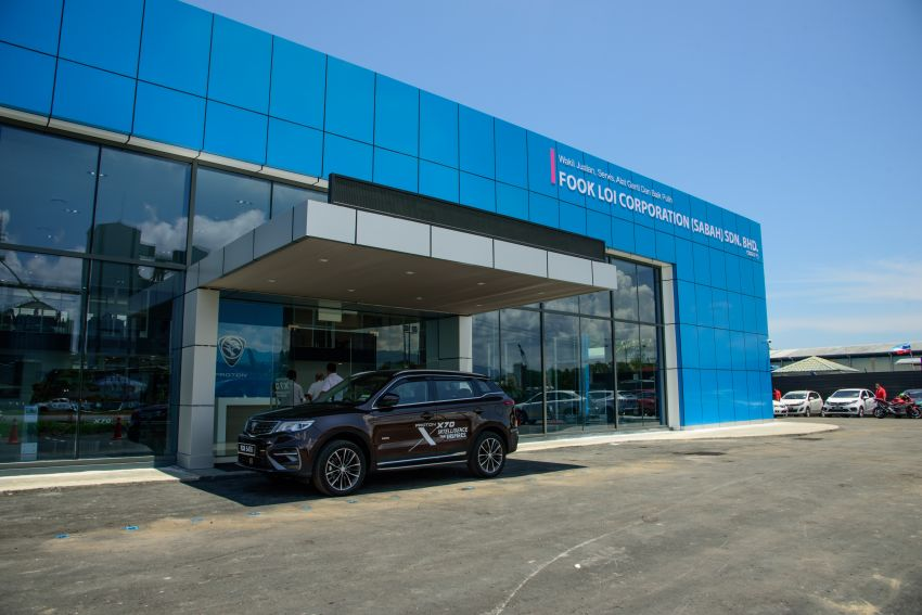Proton opens first flagship 4S centre, in Kota Kinabalu Image #1007570