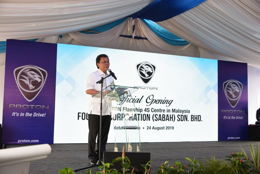 Proton opens first flagship 4S centre, in Kota Kinabalu Image #1007583