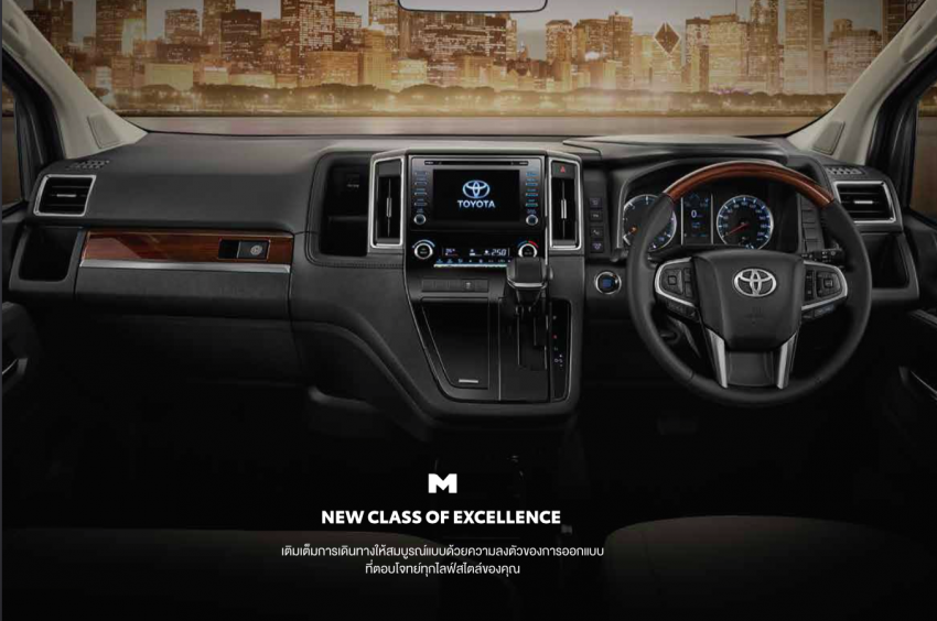 Toyota Majesty launched in Thailand, a luxe Commuter Image #1003419