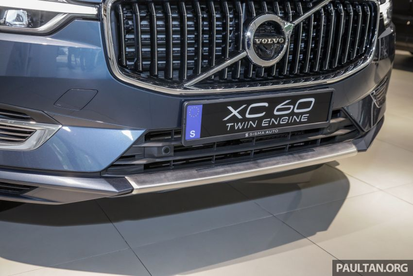 GALLERY: Volvo XC60 T8 with optional accessories Image #996546