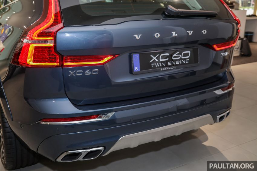 GALLERY: Volvo XC60 T8 with optional accessories Image #996556