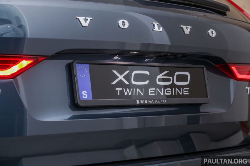 GALLERY: Volvo XC60 T8 with optional accessories Image #996559