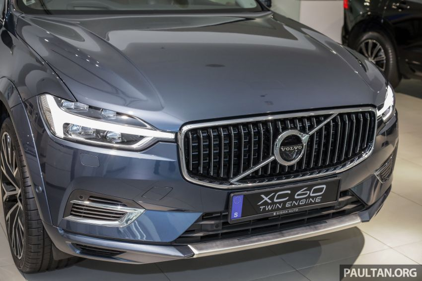 GALLERY: Volvo XC60 T8 with optional accessories Image #996542