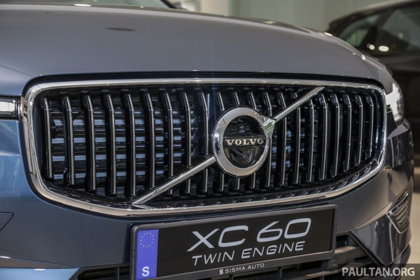 GALLERY: Volvo XC60 T8 with optional accessories Image #996545