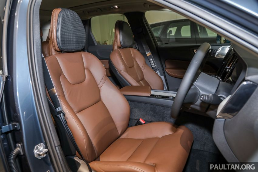 GALLERY: Volvo XC60 T8 with optional accessories Image #996584