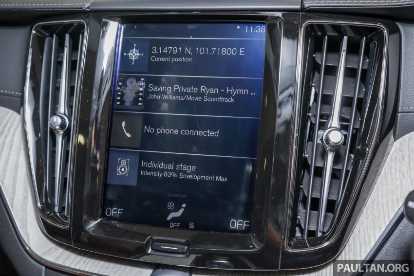 GALLERY: Volvo XC60 T8 with optional accessories Image #996570
