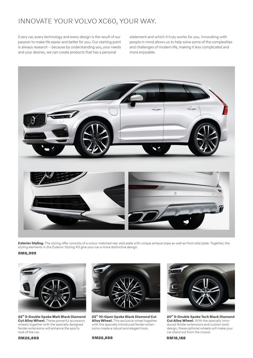 GALLERY: Volvo XC60 T8 with optional accessories Image #996771