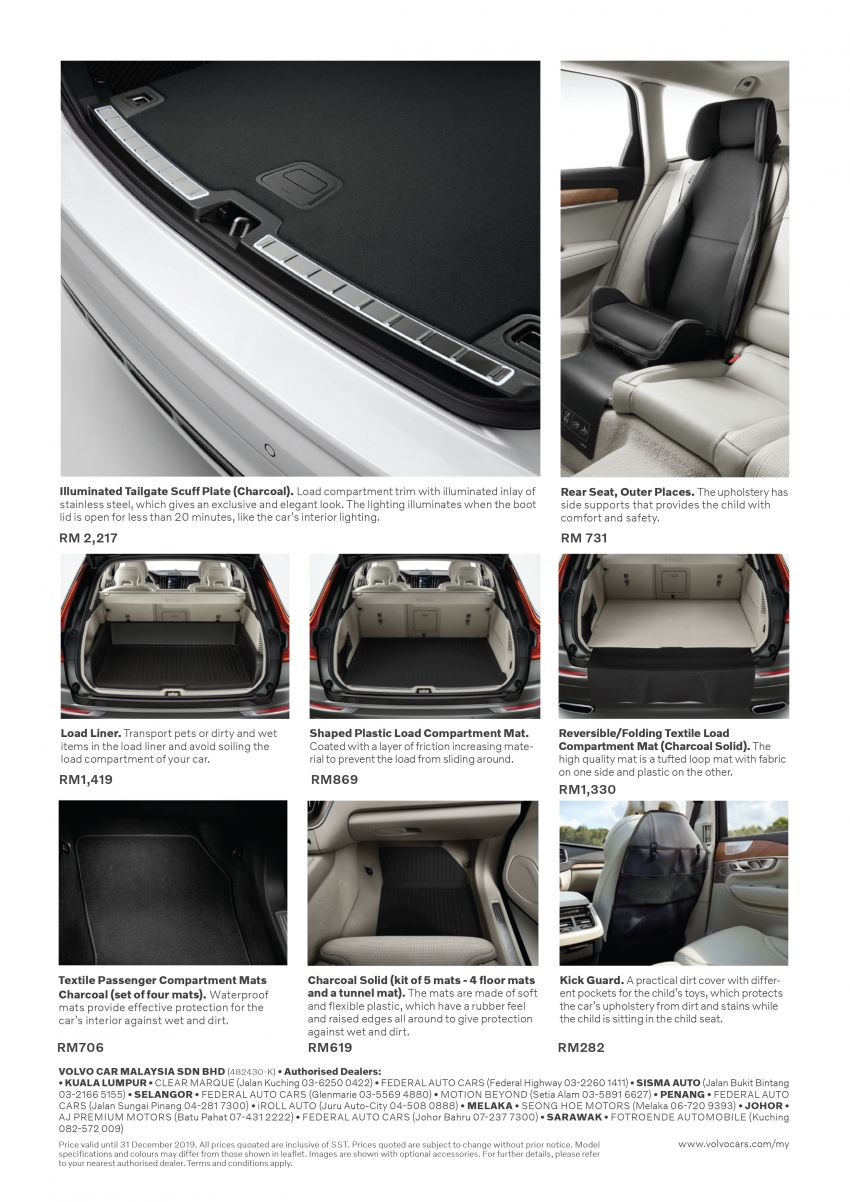 GALLERY: Volvo XC60 T8 with optional accessories Image #996769