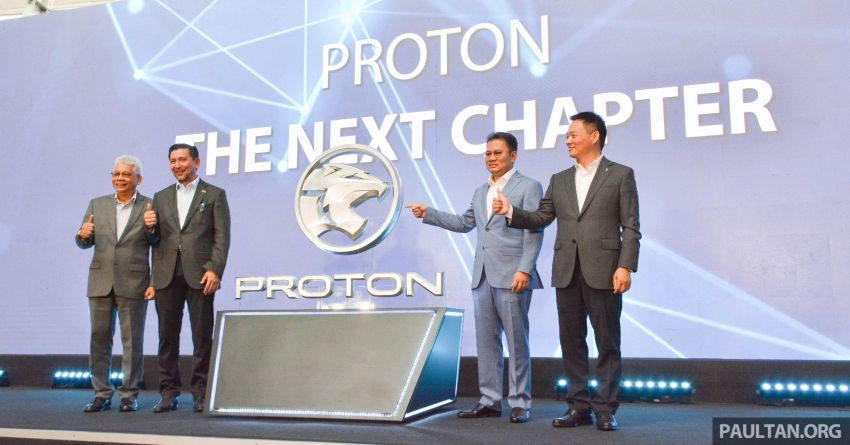 Proton reveals new logo, Inspiring Connections tagline Image #1019921