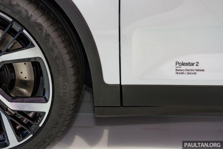 Polestar 2 EV displayed at Frankfurt – 408 hp, 660 Nm! Image #1014564