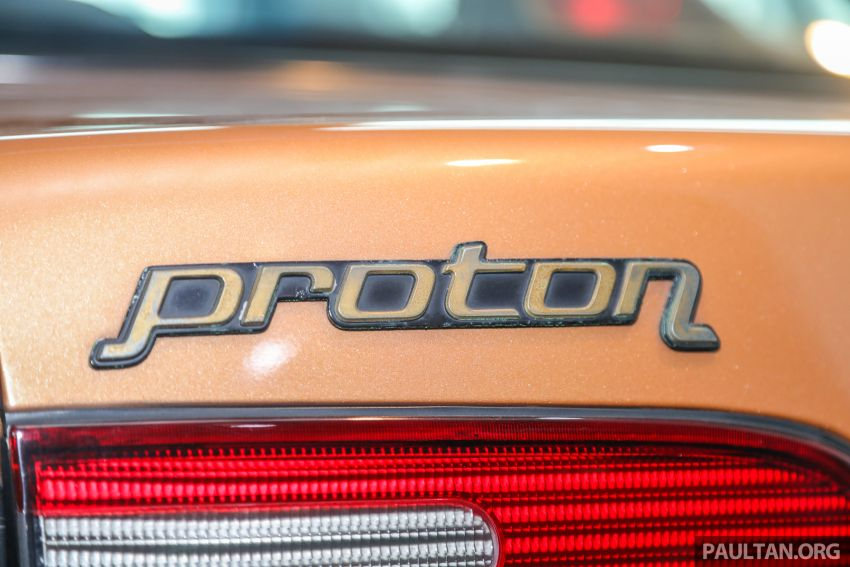 GALLERY: The evolution of Proton's logo, 1985 to 2019 Image #1019847