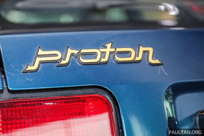 GALLERY: The evolution of Proton's logo, 1985 to 2019 Image #1019839