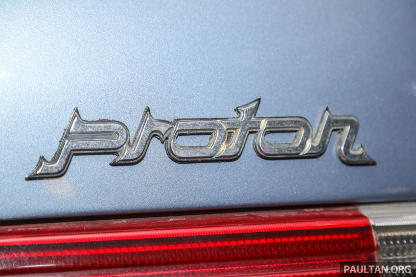 GALLERY: The evolution of Proton's logo, 1985 to 2019 Image #1019843