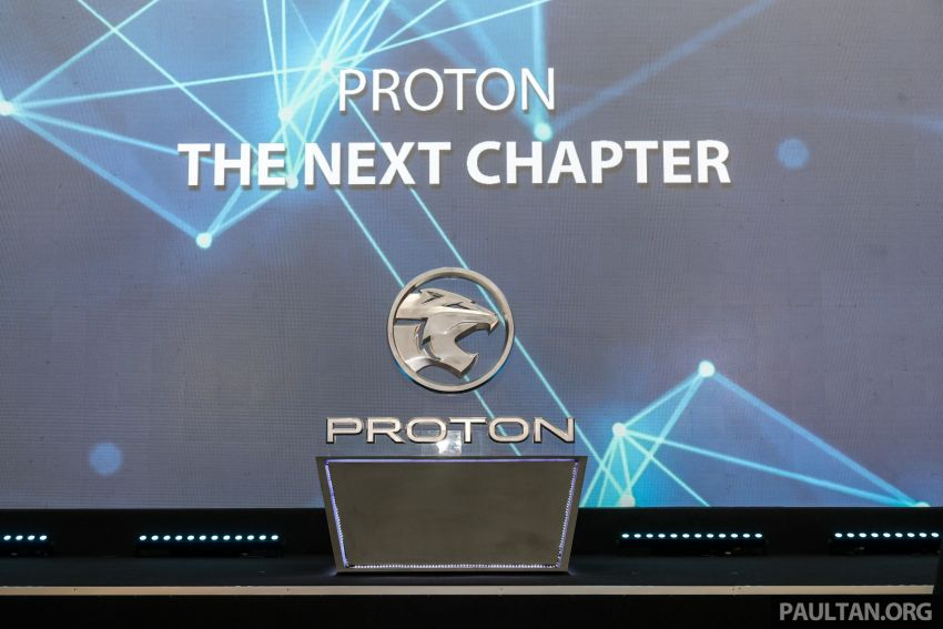 Proton reveals new logo, Inspiring Connections tagline Image #1019928