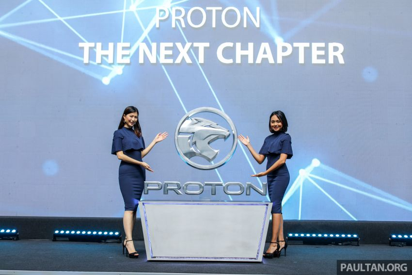 Proton reveals new logo, Inspiring Connections tagline Image #1019977