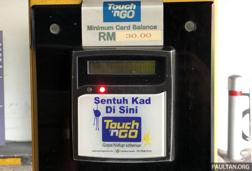Touch n Go parking surcharge – why is this needed? Image #1011526