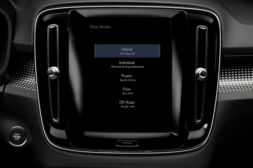 Volvo XC40 T5 Twin Engine dilancarkan di UK – 262 hp, 2.1 l/100 km, jarak EV 46 km; harga dari RM211k Image #1014354