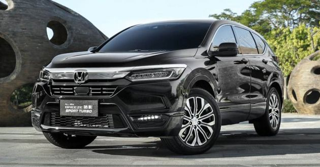 Honda Breeze introduced in China - restyled CR-V with ...